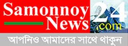 SamonnoyNews24.com