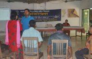 রুমায় সিসিডিবি'র  মার্কেট ম্যাপিং ও ভান্যু চেইন বিষয়ক কর্মশালা অনুষ্ঠিত