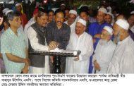 বান্দরবান জোন সদর জামে মসজিদের পুন:নির্মাণ কাজের ভিত্তি প্রস্তর স্থাপন