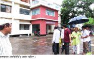 বান্দরবানে দরপত্র সংগ্রহ করতে না পারায় এলজিইডি'র জেলা অফিস ঘেরাও