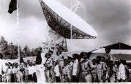 ১৯৭৫ সালের ১৪ জুন উদ্বোধন হওয়া জাতির জনকের স্মৃতি বিজরিত বেতবুনিয়া ভূ-উপগ্রহ কেন্দ্র