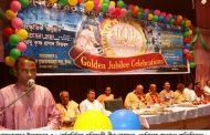 বান্দরবানে ইসকনের ৫০ বছর পুর্তি পালন