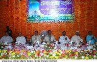 পার্বত্য চট্টগ্রাম উন্নয়ন বোর্ডের আয়োজনে বান্দরবানে ইফতার ও দোয়া মাহফিল