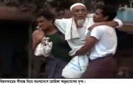 মিয়ানমারে যৌথ বাহিনীর অভিযান নতুন করে রোহিঙ্গা অনুপ্রবেশের আশঙ্কা