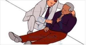 জেনে নিন হার্ট অ্যাটাকের প্রাথমিক চিকিৎসা।জীবনে হয়তো কাজে আসতে পারে