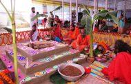 বান্দরবানের বালাঘাটায় শুরু হয়েছে চারদিনব্যাপী বিশ্বশান্তি গীতাযজ্ঞ ও অষ্টপ্রহরব্যাপী মহানামযজ্ঞ