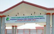 কলাপাড়ায় চালু হল বাংলাদেশের দ্বিতীয় সাবমেরিন কেবল ল্যান্ডিং স্টেশন