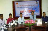 বান্দরবানে জেলা তথ্য অফিস কর্তৃক ইÑসেবা কার্যক্রম অবহিতকরন উপলক্ষে প্রেস ব্রিফিং