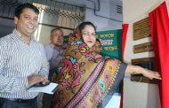রাঙ্গামাটি সরকারী মহিলা কলেজে বায়োমেট্রিক পদ্ধতিতে শিক্ষার্থীদের হাজির চালু