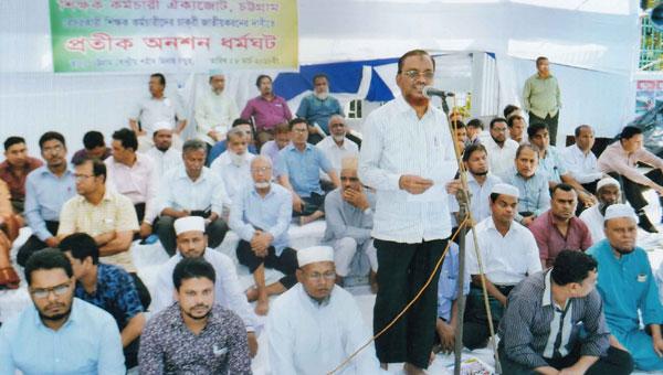 ৩১ মার্চের মধ্যে চাকরি জাতীয়করণের দাবি ক্স ১৯ মার্চ ঢাকায় মহাসমাবেশ