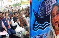 বান্দরবানে ভিডিও কনফারেন্সের মাধ্যমে নৌকায় ভোট চাইলেন প্রধানমন্ত্রী শেখ হাসিনা