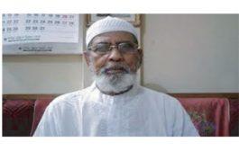 রাজ-সাংবাদিক : এ কে এম মকছুদ আহমেদ
