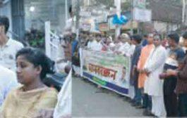 পীর হাবিবুর রহমান ও শাবান মাহমুদ সহ সাংবাদিকদের নিয়ে মিথ্যাচারের প্রতিবাদ :: চট্টগ্রামে প্রতিবাদি মানববন্ধন সমাবেশ