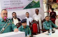 চট্টগ্রাম নগরীর ৬নং রুটে কাউন্টার স্পেশাল সার্ভিসের উদ্বোধন ::