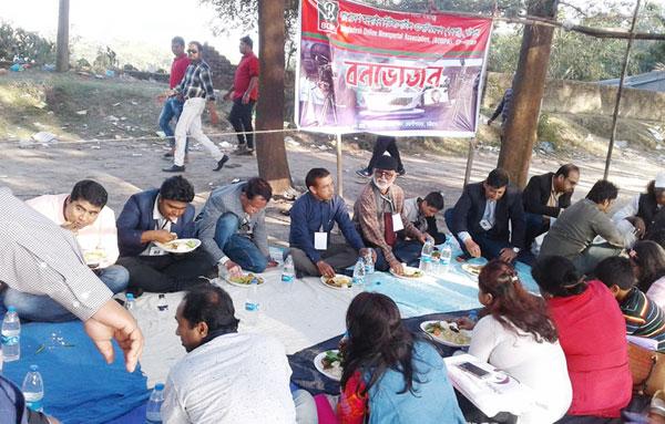 বাংলাদেশ অনলাইন নিউজ পোর্টাল এসোসিয়েশন (বনপা) চট্টগ্রাম এর বনভোজন অনুষ্ঠিত