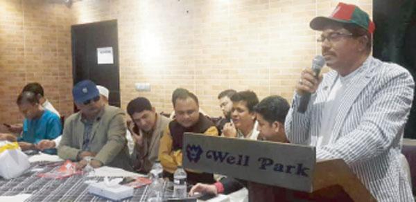 চট্টগ্রাম আঞ্চলিক মানবাধিকার প্রতিনিধি সভা-২০২০ অনুষ্ঠিত