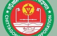 চট্টগ্রাম সিটি কর্পোরেশন নির্বাচনে দলীয় কাউন্সিলর পদে আওয়ামী লীগ থেকে মনোনয়ন ঘোষণা
