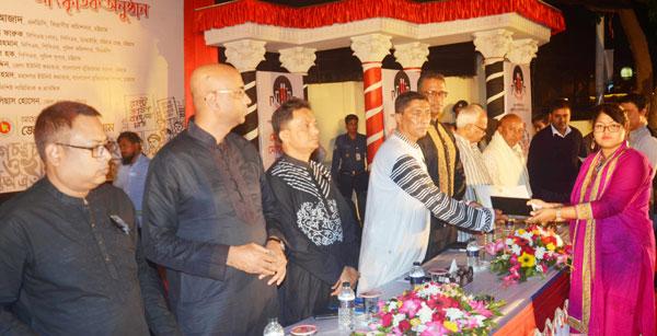 চট্টগ্রাম জেলা প্রশাসনের উদ্যোগে মহান শহীদ দিবস ও আন্তর্জাতিক মাতৃভাষা দিবস ২০২০ উদযাপন