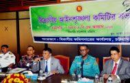 চট্টগ্রাম :: মাদকের অভিশাপ থেকে সমাজকে মুক্ত করতে কার্যকরী ব্যবস্থা নেয়া হবে ঃ বিভাগীয় কমিশনার