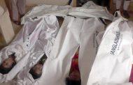 রাঙ্গামাটি ও কাপ্তাইয়ে বোট ডুবিতে ৬ জন নিহত, নিখোঁজ-২