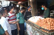 চট্টগ্রাম জেলা প্রশাসনের অভিযান :: ১৪ প্রতিষ্টানকে ১ লাখ ১৫ হাজার টাকা জরিমানা