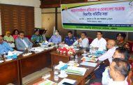 চট্টগ্রাম সার্কিট হাউসে করোনা ভাইরাস প্রতিরোধ ও মোকাবেলা সংক্রান্ত সভা ::