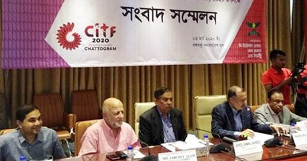 """চট্টগ্রাম :: ২৮তম আর্ন্তজাতকি বাণজ্যি""""সআিইটএিফ""""মলো-২০২০ শুরু হচ্ছে ৫ র্মাচ"""