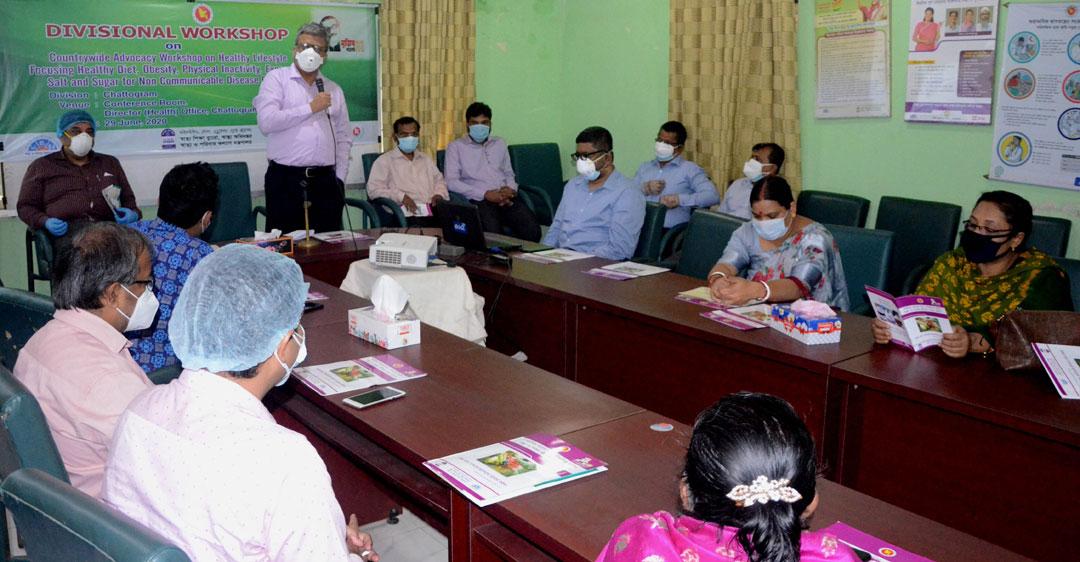 চট্টগ্রাম : সুস্থ ও নিরাপদ জীবন গড়তে হলে সুষম খাবারের কোনো বিকল্প নেই-- স্বাস্থ্য পরিচালক