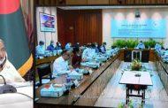 জাতীয় অর্থনৈতিক পরিষদের নির্বাহী কমিটির (একনেক) বৈঠক : পার্বত্য চট্টগ্রামের প্রতিটি ঘরে বিদ্যুৎ পৌঁছে দেওয়া হবে---প্রধানমন্ত্রী