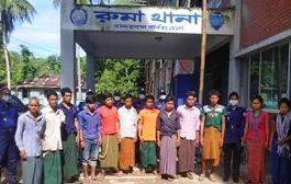 বান্দরবানে দুই ভাইকে পিটিয়ে হত্যার অভিযোগ, ১৪জন গ্রেফতার
