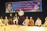 শেখ ফজিলাতুন্নেছা মুজিব বঙ্গবন্ধুর উত্তাল রাজনৈতিক জীবনে একজন সার্বক্ষণিক ছায়াসঙ্গী ছিলেন : আ জ ম নাছির উদ্দীন