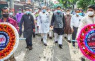 বান্দরবানে নানা কর্মসুচির মধ্য দিয়ে ১৫ আগস্ট জাতীয় শোক দিবস উদযাপন