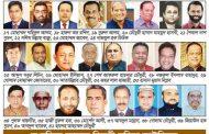 চট্টগ্রাম সিটি করপোরেশন (চসিক) নির্বাচনে : কাউন্সিলর পদে নির্বাচিত হলেন যারা