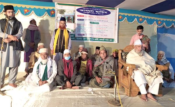 রাঙ্গামাটিতে আবদুল হাকিম রহ: আবদুল্লাহ ফকিরের ১২তম বার্ষিক ওরশ শরীফ অনুষ্টিত