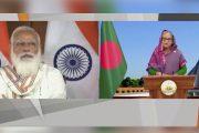 ভারতের সাবরুম ও খাগড়াছড়ির রামগড়ে যুক্ত 'বাংলাদেশ-ভারত মৈত্রী সেতু' উদ্বোধন