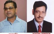 বাংলাদেশ অনলাইন নিউজ পোর্টাল এসোসিয়েশন (বনপা)'র চট্টগ্রাম  কমিটি  ঘোষনা