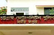 মিতু হত্যা মামলা তদন্তে এসি কামরুজ্জামান