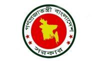 চট্টগ্রামে সরকারি কর্মকর্তাদের মাঝে 'দুদক' আতংক!