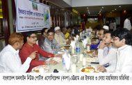বাংলাদেশ অনলাইন নিউজ পোর্টাল এসোসিয়েশন (বনপা)-এর ইফতার মাহফিল অনুষ্ঠিত