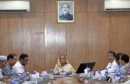 চট্টগ্রাম কাস্টমস ২৪ ঘণ্টা খোলা রাখার নির্দেশ প্রধানমন্ত্রীর
