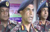 আন্তর্জাতিক আইন লঙ্ঘন করে সীমান্তে মিয়ানমার সেনা সমাবেশ করছে---বিজিবি'র মহাপরিচালক