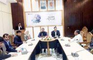 রাঙ্গামাটিতে ব্র্যাকের প্রতিষ্ঠাতা স্যার ফজলে হাসান আবেদের স্মরণ সভায় বক্তারা