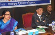 চট্টগ্রাম :: সার্কিট হাউজে প্রশিক্ষণের উদ্বোধনী অনুষ্টানে বিভাগীয় কমিশনার : মুজিববর্ষে ইউনিয়ন পরিষদকে শক্তিশালী করতে আন্তরিকভাবে কাজ করতে হবে