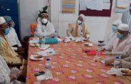 আনজুমনে ইত্তেহাদ বাংলাদেশের বিশেষ সভা অনুষ্ঠিত : বায়তুশ শরফের পীর আল্লামা মোহাম্মদ আবদুল হাই নদভী সভাপতি নির্বাচিত