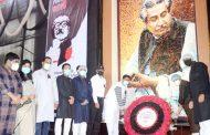 চট্টগ্রাম জেলা প্রশাসনের উদ্যোগে জাতির পিতার ৪৫তম শাহাদত বার্ষিকী ও জাতীয় শোক দিবসের বর্ণাঢ্য আয়োজন