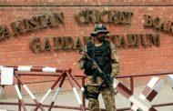 আবারও সন্ত্রাসী হামলার শিকার হয়েছে পাকিস্তান ক্রিকেট