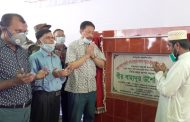 বান্দরবান সরকারি কলেজের ছাত্রীদের পাঁচতলা ছাত্রী নিবাসের নির্মাণ কাজ শুরু : পার্বত্য এলাকায় সরকারের পক্ষ থেকে শিক্ষা ব্যবস্থা উন্নয়নের কারণে শিক্ষার হার বাড়ছে --পার্বত্য মন্ত্রী বীর বাহাদুর