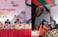 রাঙ্গামাটিতে বঙ্গবন্ধু অ্যাডভেঞ্চার উৎসবের পুরস্কার বিতরণ ও সমাপনী অনুষ্ঠান