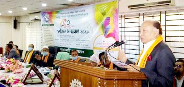 চার লেইন সড়ক রাঙ্গামাটির শহরের প্রবেশমুখ পর্যন্তই হবে---দীপংকর তালুকদার এমপি