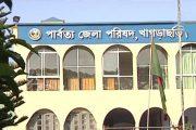 তিন পার্বত্য জেলা পরিষদে নিয়োগ বন্ধের আদেশে মাননীয় প্রধানমন্ত্রীকে কৃতজ্ঞতা প্রকাশ :